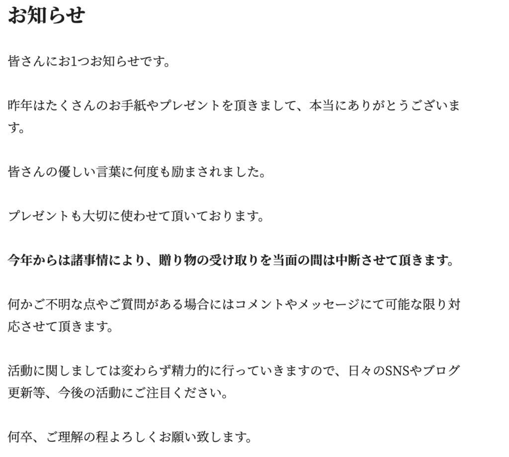 LTFブログ
