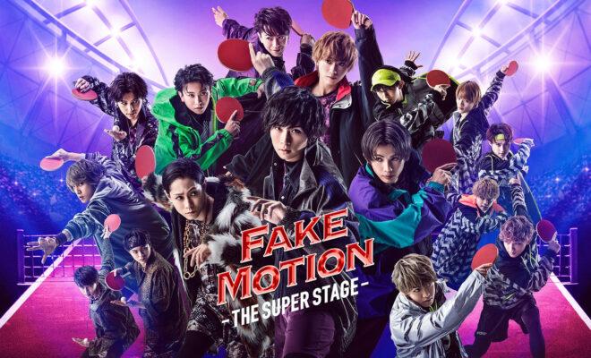 FAKE MOTION